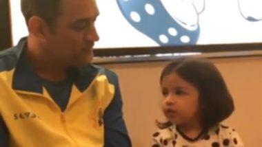 Boy Held For Threats Against MS Dhoni's Daughter: মহেন্দ্র সিং ধোনির মেয়েকে হুমকি, গুজরাতের কচ্ছ থেকে ধৃত কিশোর