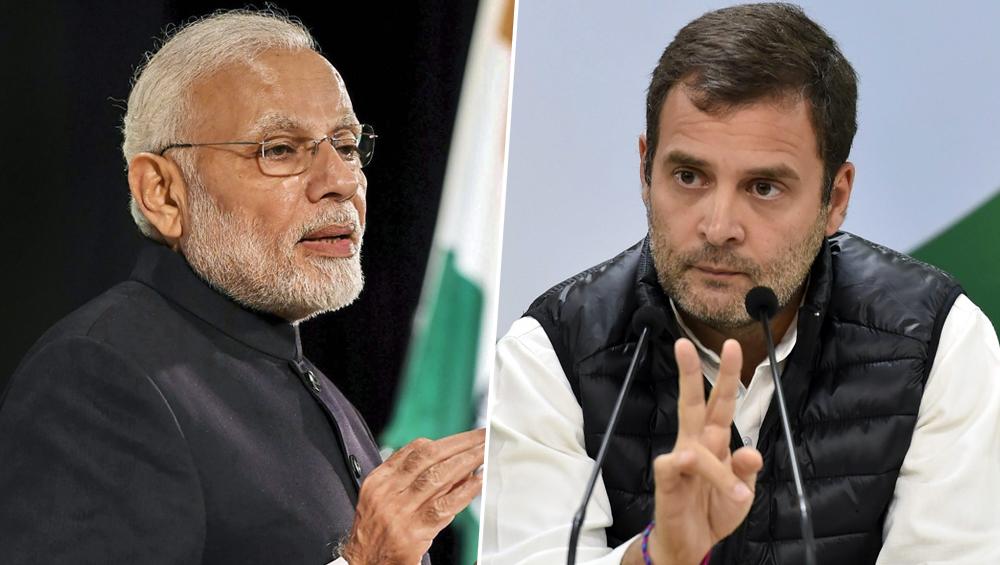 Rahul Gandhi: 'প্রত্যেক ভারতীয়র ফোনে আড়ি পাতছে মোদী সরকার', অভিযোগ রাহুলের