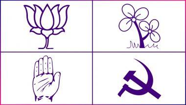 LOK SABHA ELECTIONS 2019: বোলপুর লোকসভা আসনের ইতিহাস,প্রার্থীরা, কে এগিয়ে