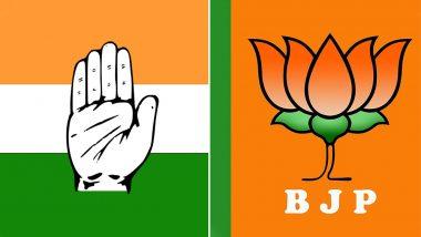 Lok Sabha Elections 2019: কংগ্রেসকে এই প্রথম যে বিষয়ে ছাপিয়ে গেল বিজেপি