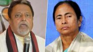 TMC: মুকুল রায়কে পুরনো দায়িত্বেই ফেরাতে পারে তৃণমূল, ভিন রাজ্যেই পাখির চোখ দিদি-র