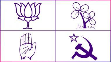 LOK SABHA ELECTIONS 2019:বনগাঁ লোকসভা কেন্দ্রের এবারের প্রার্থী তালিকা, গতবারের ফলাফল এক নজরে
