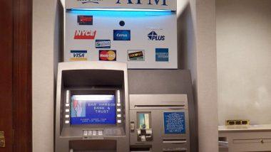 ATM robbery in UP: ফের ডাকাতি, উত্তরপ্রদেশের কৌশাম্বীতে এটিএম ভেঙে ১২ লক্ষ টাকা নিয়ে চম্পট দিল দুষ্কৃতীরা