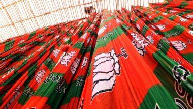 BJP: রাজ্য বিজেপির ৭৭ জন বিধায়ককে কেন্দ্রীয় নিরাপত্তা দেওয়ার সিদ্ধান্ত স্বরাষ্ট্রমন্ত্রকের