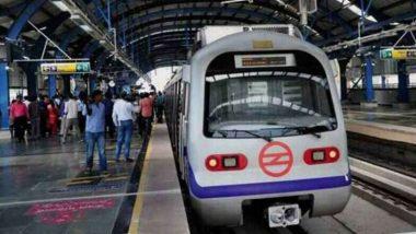 Kolkata Metro: 'সামাজিক দূরত্ব মেনে মেট্রো চালানো সম্ভব হবে না', বলে স্বরাষ্ট্রসচিবকে জানালেন মেট্রোর আধিকারিকরা