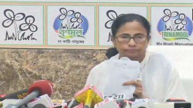 Lok Sabha Elections 2019: '৩২৪-র জবাব দেবে বাংলার মানুষ, কমিশনের পর্দা ফাঁস করে দেব', প্রচার বন্ধের নির্দেশে ক্ষুব্ধ মমতা মুকুলকে 'গদ্দার' বললেন