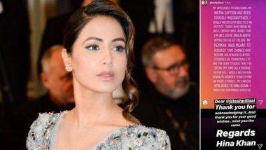Cannes 2019: রেড কার্পেটে হাঁটা হিনা খান-কে কটাক্ষ সাংবাদিকের, সহ অভিনেতারা এগিয়ে এলেন সমর্থন