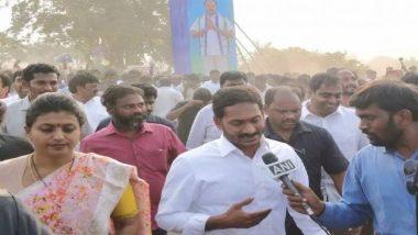 Assembly Elections 2019 Results Andhra Pradesh:চন্দ্রবাবুকে ধরাশায়ী করে প্রথমবার ক্ষমতায় কংগ্রেসে 'প্রত্যাখাত' জগন মোহন রেড্ডি