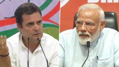 PM Narendra Modi's Press Conference: সাংবাদিকদের কোনও প্রশ্ন নিলেন না মোদী, বিরোধীদের কটাক্ষের মুখে প্রধানমন্ত্রী মোদীর প্রথম সাংবাদিক সম্মেলন