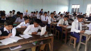 West Bengal 12th Exam Date, Routine 2020: উচ্চ মাধ্যমিক পরীক্ষা ১২ মার্চ–২৭ মার্চ, ঘোষণা করল সংসদ