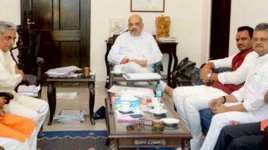 Narendra Modi Cabinet 2.0: অমিত শাহ-র মন্ত্রী হওয়ার কথা নিশ্চিত করলেন বিজেপি নেতা, বাঙালী পোশাকে বাঙলাতেই শপথ নেবেন বাংলা থেকে সাংসদ হওয়া মন্ত্রীরা