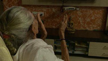 Modi Cabinet 2.0:দ্বিতীয়বার প্রধানমন্ত্রী হল ছেলে, কয়েক হাজার মাইল দূরে টেলিভিশনের পর্দায় দেখলেন মা