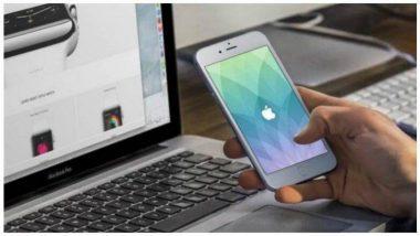 iPhone Explodes: চার্জ চলাকালীন মুম্বইয়ের বাড়িতে ফাটল আই ফোন,বিস্ফোরণে জখম তরুণ