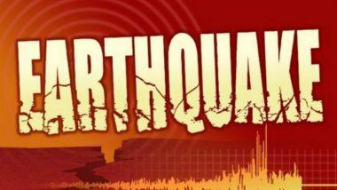 Earthquake in Andaman and Nicobar: ফের মাঝ রাতে কেঁপে উঠল আন্দামান, ৪.৫ মাত্রার ভূমিকম্প নিকোবর দ্বীপপুঞ্জে