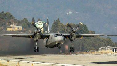 IAF AN-32 Aircraft Goes Missing:১৩ জন যাত্রীকে নিয়ে অসম থেকে অরুণাচল প্রদেশে যাওয়ার পথে নিখোঁজ বায়ুসেনার বিমান
