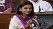 TMC MP Nusrat Jahan: 'ভাল আছি', হাসপাতাল থেকে বাড়ি ফিরলেন নুসরত জাহান
