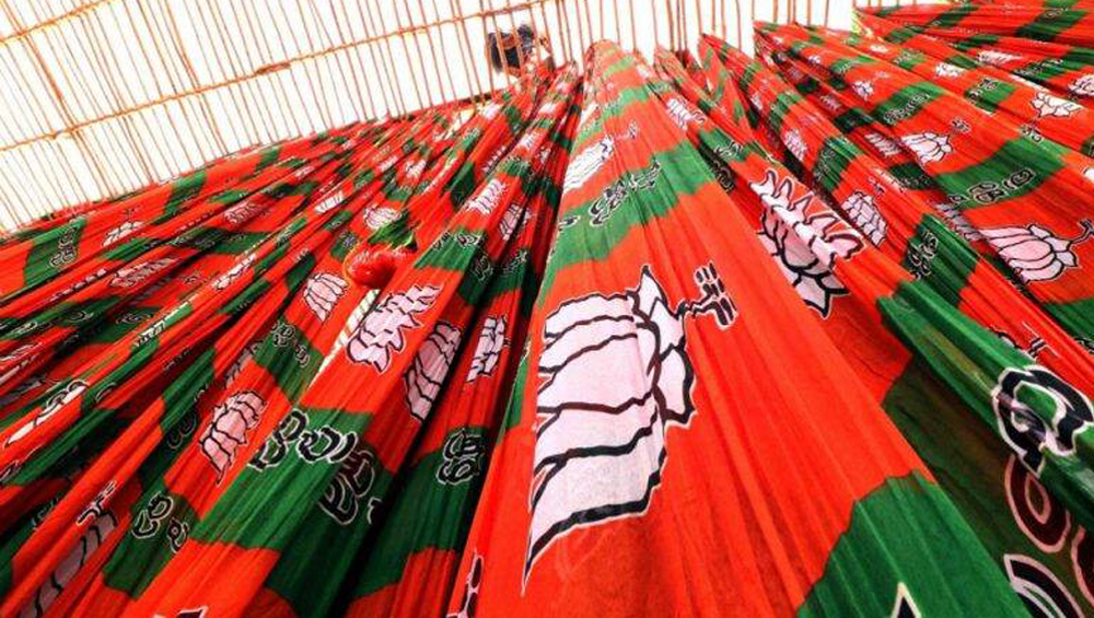 Maharashtra & Hariyana Elections Results: বুথ ফেরত সমীক্ষাকে উড়িয়ে টিমটিমিয়ে জ্বলছে বিজেপি, মহারাষ্ট্র হরিয়ানায় চাপে পদ্মশিবির