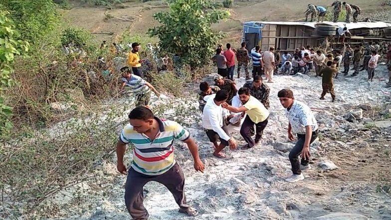 Jharkhand: ঝাড়খণ্ডে খাদে বাস, মৃত ৬, আহত কমপক্ষে ৩৯