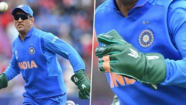 MS Dhoni's Army Insignia Gloves Controversy: ICC-র নির্দেশের পর ধোনির পাশে বোর্ড, বিরোধিতায় সরব পাকিস্তানের মন্ত্রী