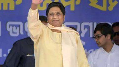 Mayawati Breaks Ties With SP:ভাইপোর হাত ছাড়লেন পিসি, বিধানসভা  উপনির্বাচনে একা লড়ার কথা ঘোষণা করলেন বসপা সুপ্রিমো মায়াবতী