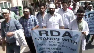 West Bengal Doctor's strike: এনআরএসের সমর্থনে সোমবার দেশের সমস্ত হাসপাতালে চিকিৎসক ধর্মঘটের ডাক দিল আইএমএ