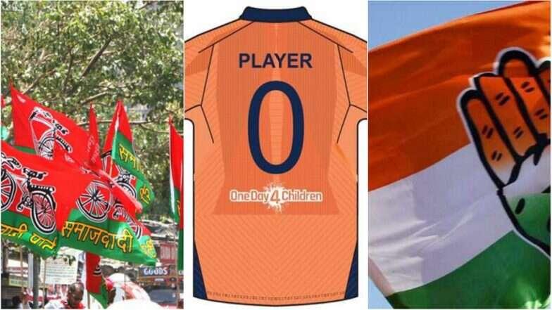 ICC World Cup 2019: বিরাট কোহলিরা নামবেন কমলা জার্সিতে, বিরোধিতায় সরব কংগ্রেস-সমাজবাদী পার্টি, কেন জানেন