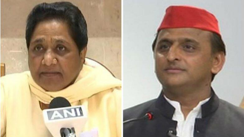 BSP-SP Breakup: সম্পর্ক ভাঙল পিসি-ভাইপোর, সপার সঙ্গে জোট বাতিল করলেন বিএসপি সুপ্রিমো মায়াবতী