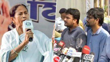West Bengal Doctors' Strike: মুখ্যমন্ত্রীর 'হুমকি'-তে আরও জটিল পরিস্থিতি, NRS-এ ডাক্তারদের ওপর হামলার নিন্দা বিশ্ব মেডিক্যাল অ্যাসোসিয়েশনের