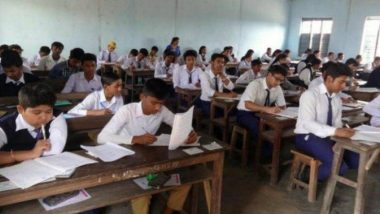 WBBSE Madhyamik 2020 dates: ১৮ ফেব্রুয়ারি থেকে শুরু মাধ্যমিক পরীক্ষা, জানুন বিস্তারিত পরীক্ষাসূচি