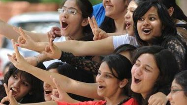 WBJEE Results 2020: প্রকাশিত হল রাজ্যের জয়েন্ট এন্ট্রান্সের ফলাফল, কলকাতাকে টপকে প্রথম স্থানে দেওঘরের ছাত্র সৌরদীপ দাস