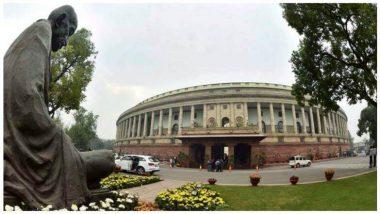 17 Lok Sabha MPs COVID Positive: সংসদে বাদল অধিবেশনের প্রথম দিনে ভাইরাসের কাঁটা, করোনা আক্রান্ত ১৭ জন সাংসদ