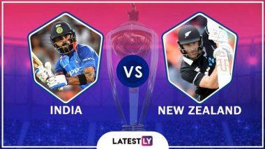 India vs New Zealand ICC World Cup 2019 Match: আশঙ্কাই সত্য়ি হল, বৃষ্টিতে নির্ধারিত সময়ে শুরু হল না ভারত-নিউ জিল্যান্ড ম্যাচ
