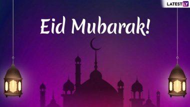 Eid Moon sighting in Bangladesh 2019 live: দেখা গেল চাঁদ, আজ বুধবারই ঈদ বাংলাদেশে