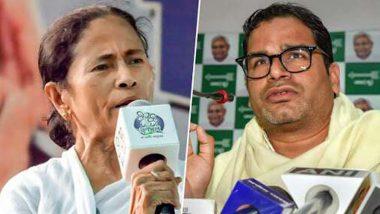 Mamata Banerjee: প্রশান্ত কিশোরের টোটকায় তৃণমূলে এখন কী কী নতুন নিয়ম চালু হচ্ছে