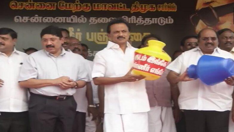 Chennai Water Crisis: জলসংকট চরমে তামিলনাড়ুতে, বিক্ষোভে উত্তাল চেন্নাই, নেতৃত্বে DMK