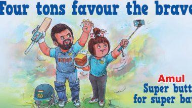 Four tons favour the brave! চলতি বিশ্বকাপে চারটে সেঞ্চুরি, আমূলের মন জিতলেন রোহিত শর্মা