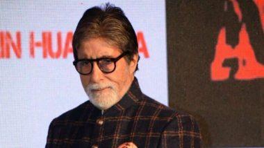 Amitabh Bachchan Health Update: অমিতাভ বচ্চনের মৃদু লক্ষণ রয়েছে বলে জানায় নানাবতী হাসপাতাল কর্তৃপক্ষ, শারীরিক অবস্থা ঠিকই রয়েছে