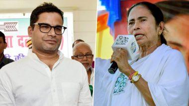 TMC Appoint Prashant Kishor: ২৪ এর লোকসভা থেকে ২৬-এর বিধানসভা, প্রশান্ত কিশোরকেই চাইছে তৃণমূল