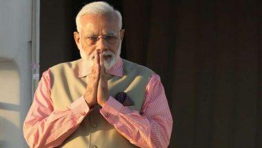Mann Ki Baat: সমাজ পরিবর্তনে নারী শক্তির  কৃতিত্ব, 'মন কি বাতে' 'ভারত কি লক্ষ্মী'-র প্রচার করলেন প্রধানমন্ত্রী নরেন্দ্র মোদি