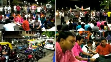 West Bengal:  রাস্তায় নমাজ পড়া রুখতে বালির ডবসন রোডে হনুমান চাল্লিশা পাঠ বিজেপি যুব মোর্চার