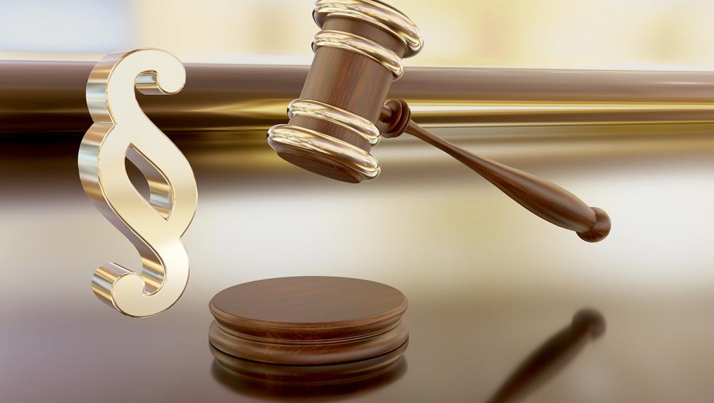 Serial Killer Sentenced To Death: সিরিয়াল কিলার চেন খুনির ফাঁসির রায়, কালনার আদালতে সাজা ঘোষণা