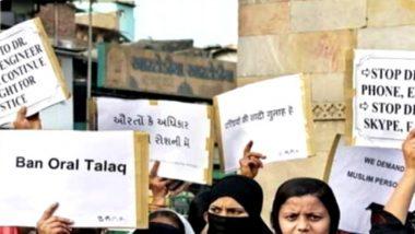 Triple Talaq Bill: তিন তালাক বিলের আইনে স্থগিতাদেশের আবেদন, সুপ্রিম কোর্টে জমিয়তে উলেমায়ে হিন্দ