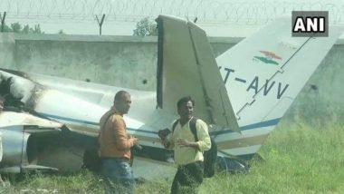 Plane Crash in Aligarh: অবতরণের সময় হুড়মুড়িয়ে ভেঙে পড়ল বিমান, আলিগড়ে চাঞ্চল্য