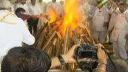 Arun Jaitley Cremated: অরুণ জেটলিকে শেষ শ্রদ্ধা অমিত শাহ, ভেঙ্কাইয়া নাইডু ও রাজনাথ সিং, শেষকৃত্য সম্পন্ন হল দিল্লির নিগমবোধ ঘাটে