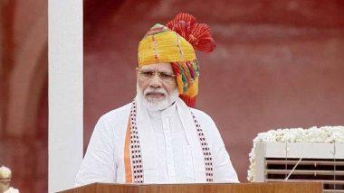 নরেন্দ্র মোদি, স্মৃতি ইরানি, RSS নিয়ে ফেসবুকে আপত্তিকর মন্তব্যের জেরে গ্রেফতার নাগপুরের ব্যক্তি