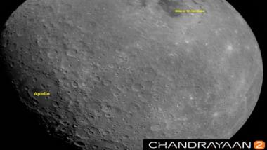 First Picture Of Moon: চাঁদের প্রথম ছবি পাঠালো চন্দ্রযান ২, বিক্রম লান্ডারের তোলা ছবির  টুইট ইসরোর