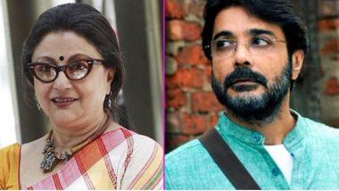 KIFF 2019:কলকাতা চলচ্চিত্র উৎসব নিয়ে সরগরম টলিপাড়া, কমিটিতে থাকছেন না অপর্ণা সেন-প্রসেনজিৎ চট্টোপাধ্যায়