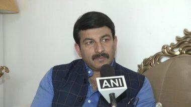 Manoj Tiwari: জামিয়ায় গুলি চালানো যুবক আপ-এর সমর্থক অথবা শাহিন বাগ থেকে এসেছে, বললেন মনোজ তিওয়ারি