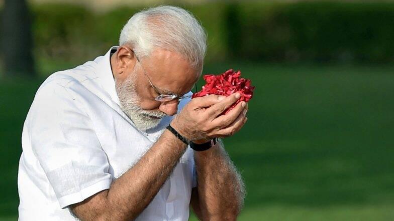 Rajiv Gandhi 75th Birth Anniversary: রাজীব গান্ধীর ৭৫- তম জন্মবার্ষিকী উদযাপন