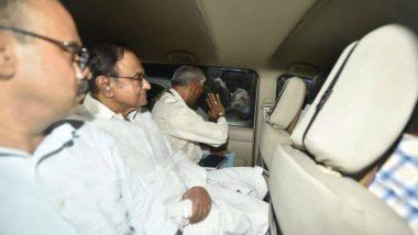 INX Media Case: পি চিদম্বরমের আগাম জামিনের আবেদন খারিজ, সুপ্রিম কোর্টে বড় ধাক্কা খেলেন দেশের প্রাক্তন অর্থমন্ত্রী